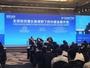 人民幣匯率破7?周小川:要防止貿易戰出現競爭性貶值