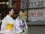 日圓走貶及美股漲勢帶動 日股衝上27年高點