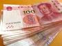 人民幣中間價升值251點 創去年7月17日以來新高